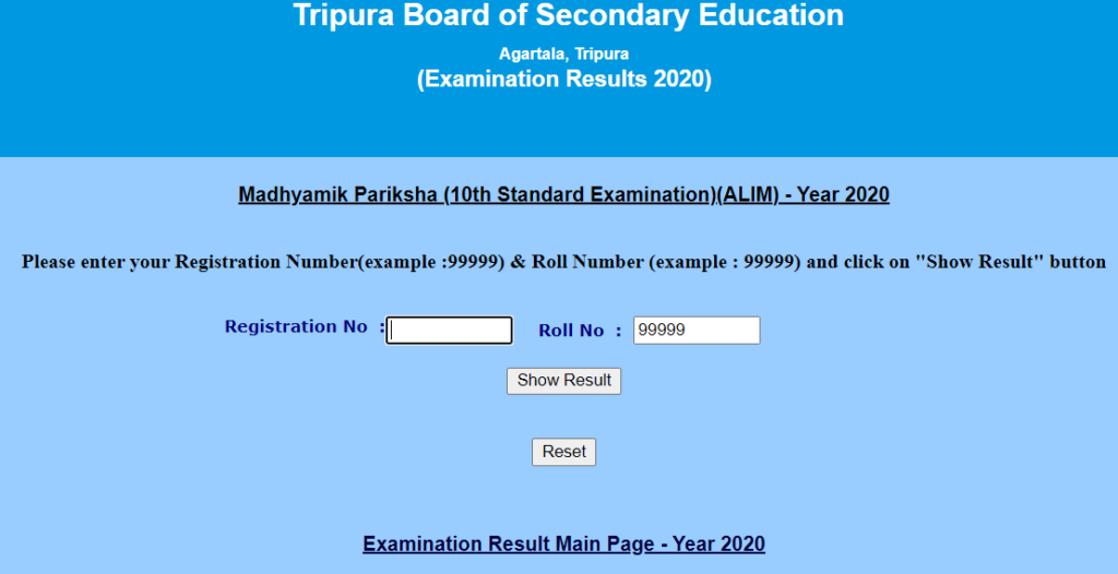 TBSE 10th Class Result 2021